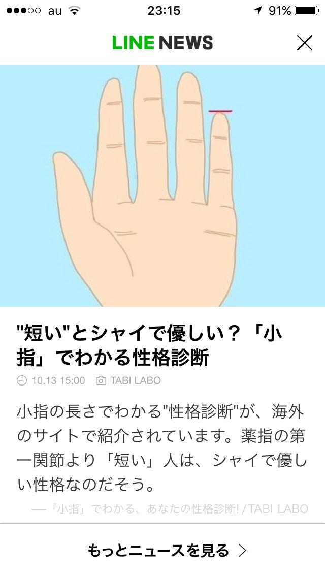 小指 ジミン