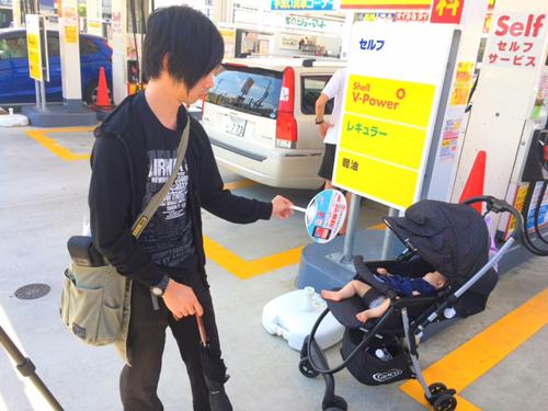 konsai_7.jpg