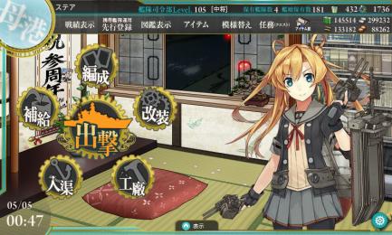 艦これ-039