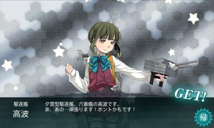 艦これ-061