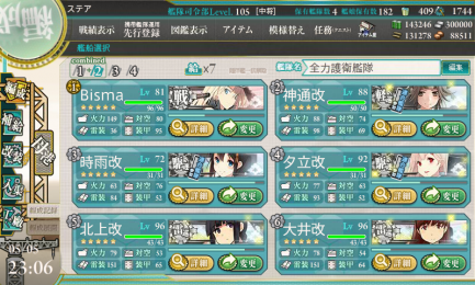 艦これ-057