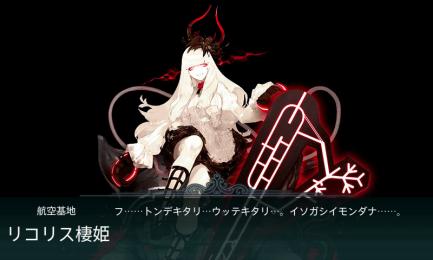 艦これ-071