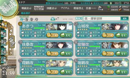 艦これ-084