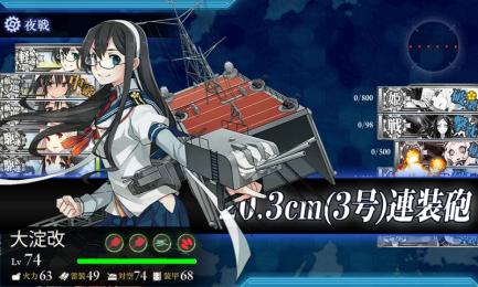 艦これ-091