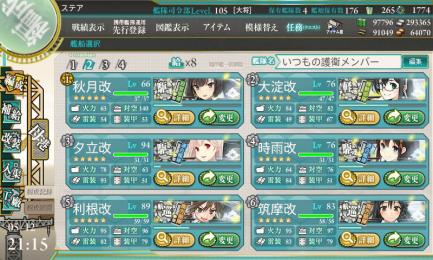 艦これ-109