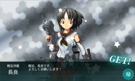 艦これ-157