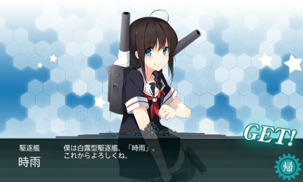 艦これ-153