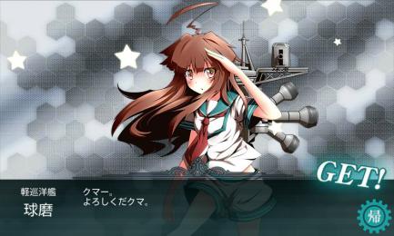 艦これ-155