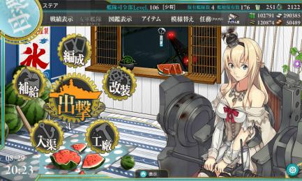 艦これ-046