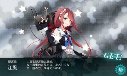 艦これ-040