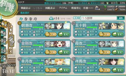艦これ-006