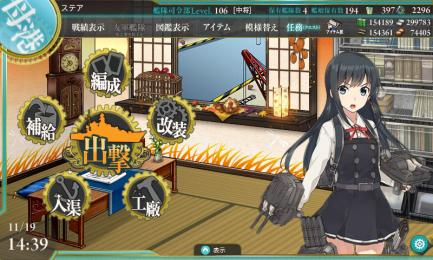 艦これ-009