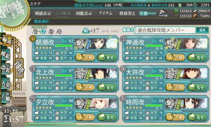 艦これ-015