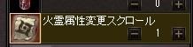 20161105_02.jpg