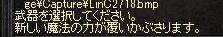 20161105_03.jpg