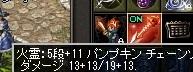 20161105_04.jpg