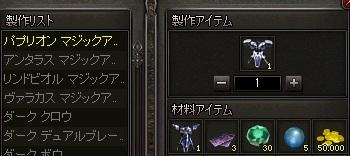 20161118_02.jpg
