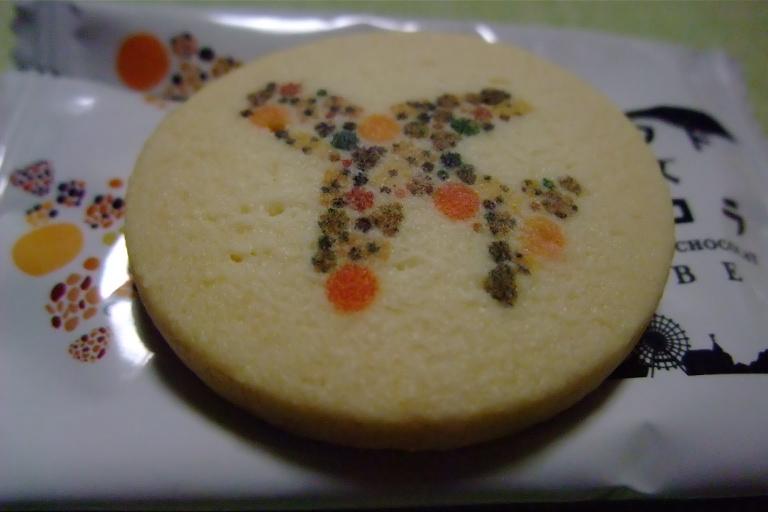 h飛行機クッキー