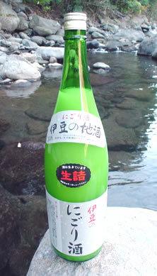桂川 にごり酒