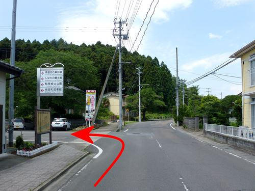 funaoka_m1.jpg