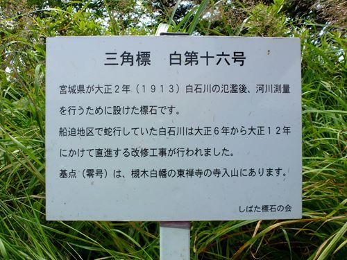 funaoka_m11.jpg