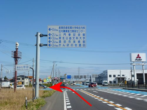 iimoriyama_k1.jpg