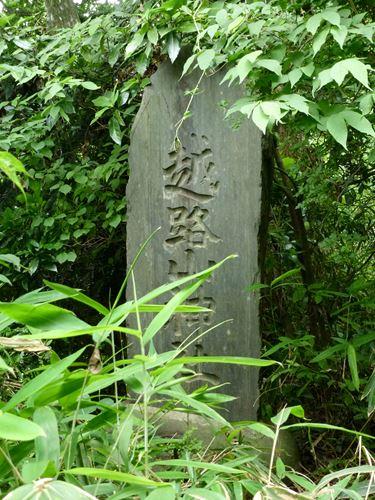 koshijiyama10.jpg