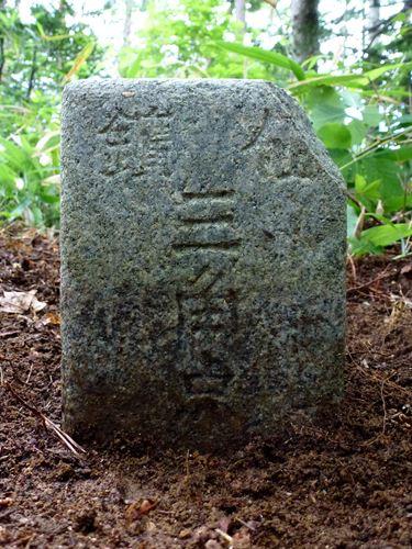 koshijiyama_s5.jpg