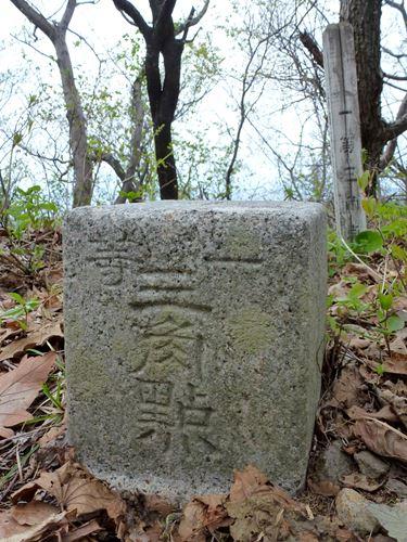 misakiyama.jpg