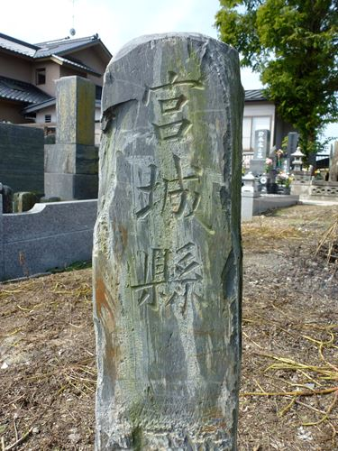 misatokitaura_m10.jpg