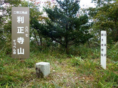 rishoujiyama11.jpg