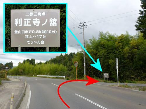 rishoujiyama2.jpg