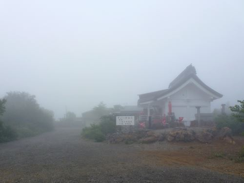 sainokawara4.jpg
