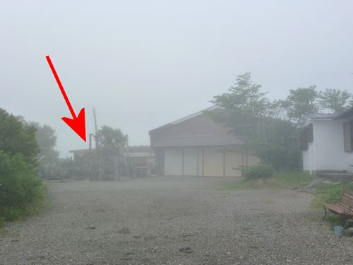 sainokawara5.jpg