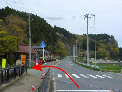 sasanagane1.jpg