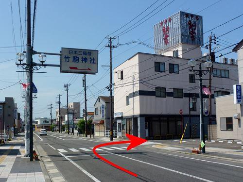 takekoma_h1.jpg