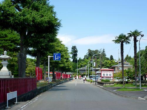 takekoma_h3.jpg