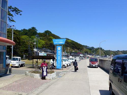 tobishima_k5.jpg