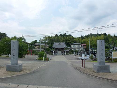 tsukinoki_m11.jpg