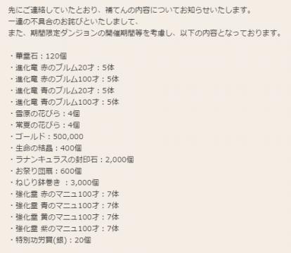 fkg_20160812_1.png