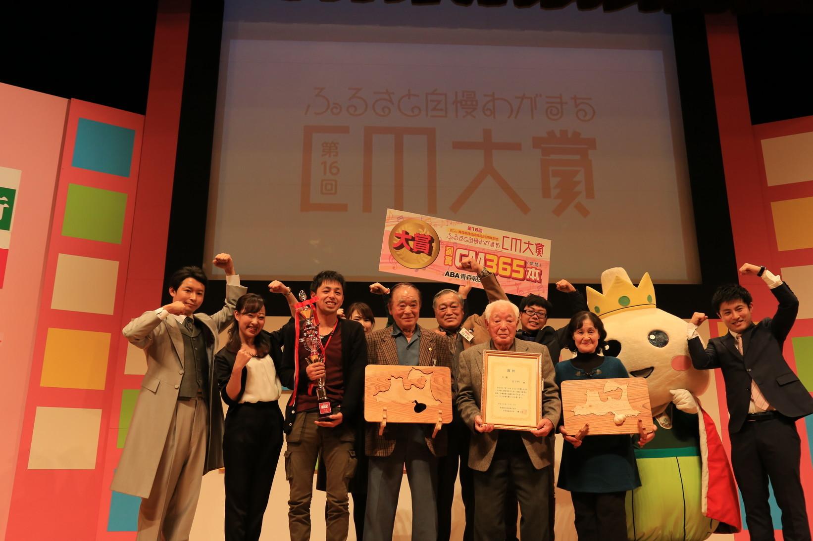 田子町地域おこし協力隊つっちーブログ20161205_006