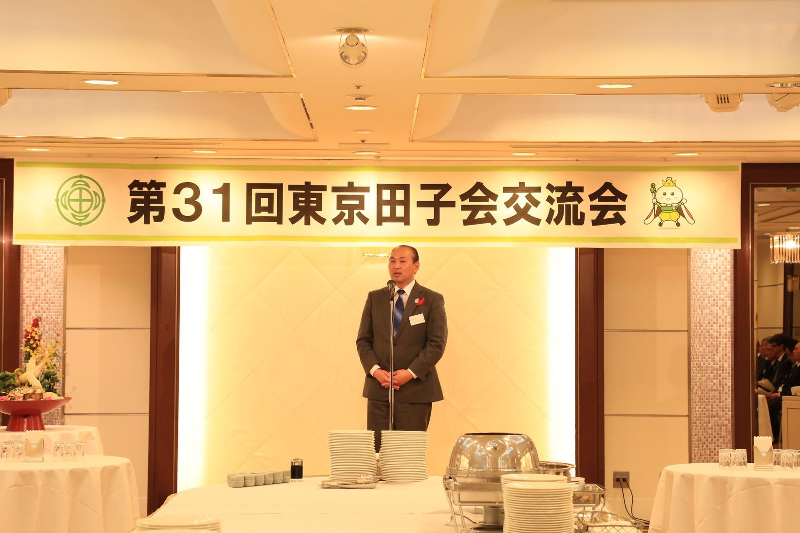 田子町地域おこし協力隊つっちーブログ20161216_004