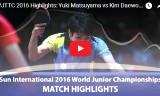松山祐季VS金大宇(団体決勝)世界ジュニア2016