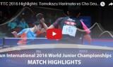 張本智和VS趙勝敏(男シングル決勝)世界ジュニア2016