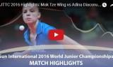 麦子詠VSアディナ(女シングル準々勝戦)世界ジュニア2016