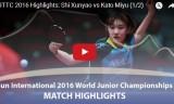 加藤美優VS石洵瑶(女シングル準勝戦)世界ジュニア2016