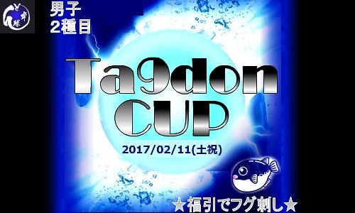ta9don337.jpg