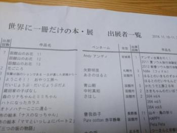 KIMG0120[1]
