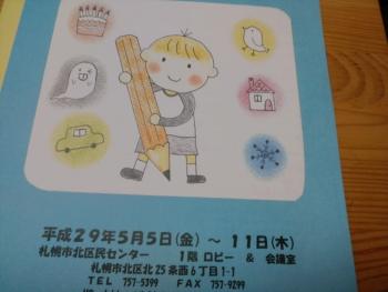 KIMG0122[1]