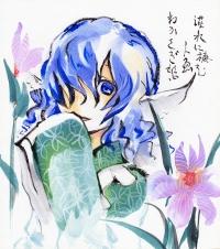 わかさぎ姫1000px